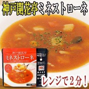 Retort prepared foods Kobe Kaikatei minestrone 180g X10 bag set (range simple cooking side dish)