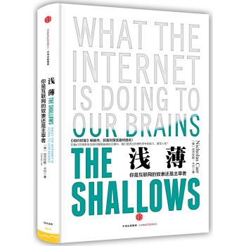 the shallows what the internet is When nicholas carr begins his new book – a dissection of the internet's effect on the modern mind – by bringing up socrates, you can read his naked ambition this will not be another survey of the megalith that is google or an investigation of the breakdown of social relationships since the advent of facebook.