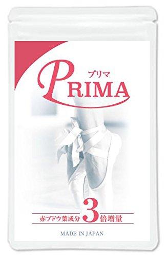 むくみ解消サプリ Prima(プリマ) 足・顔・ふくらはぎ・まぶたの浮腫み専用サプリメント/約1ヶ月90粒