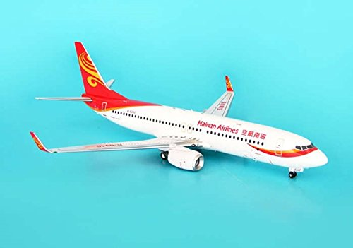 hainan-airlines-737-800-1200-close-out