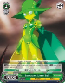 - Betrayer, Lime Bell - AW/S18-E042 - U - Accel World Booster Pack