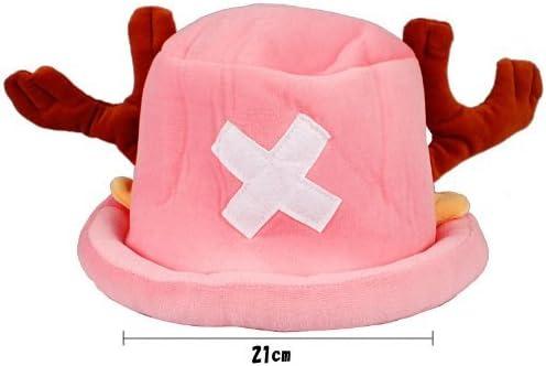 通常チョッパー帽子 ワンピース なりきりコスプレONEPIECE
