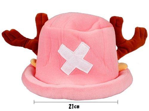 最高のふわふわ チョッパー B007VL0GNW 帽子 チョッパーマンには無い 原点 かわいい チョッパー 帽子 ワンピース ONEPIECE B007VL0GNW, スタイルTY:a62547d5 --- samudradata.com
