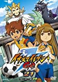 Animation - Inazuma Eleven Go 21 (Chrono Stone 09) [Japan DVD] GNBA-2049