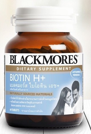 Blackmores Biotin H+ Dietary Supplement Product 60 tablets by Blackmores LTD