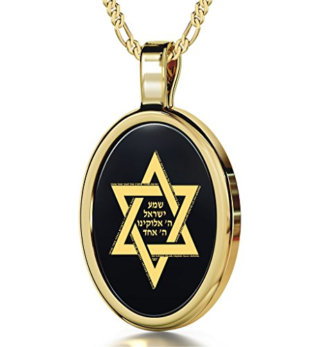 - 14k Yellow Gold Star of David Necklace Shema Yisrael Pendant 24k Gold Inscribed on Onyx, 18
