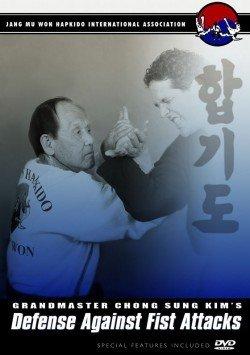 Jang Mu Won Hapkido Instructional DVD; Defense Against Fist Attacks