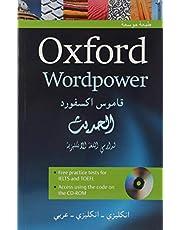 قاموس اكسفورد الحديث لدارسي اللغة الإنجليزية، أنجليزي - انجليزي - عربي