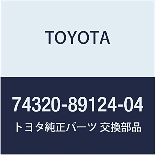 TOYOTA Genuine 74320-89124-04 Visor Assembly