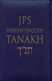 JPS Hebrew English TANAKH Cloth Edition