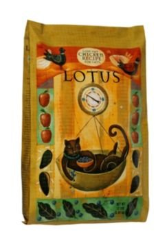 Lotus Wholesome Low Fat Dry Cat Food 6lb, My Pet Supplies