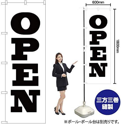 반면 OPEN (오픈) SKE-58 (단상 삼 권선 봉 강화 됨) / Nobori OPEN (Open) SKE-58 (Three-volume Sewing Reinforced)
