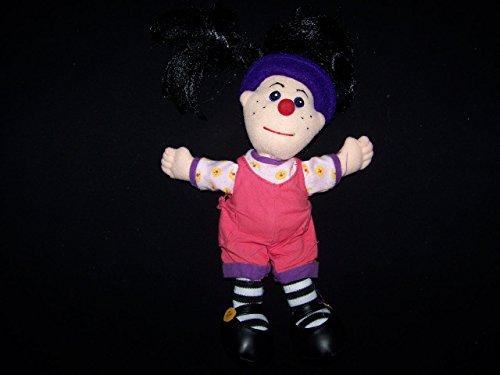 "Commonwealth The Big Comfy Couch 9"" Loonette 1997 Bean Ba..."