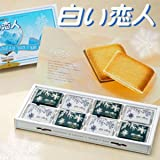 白い恋人 ホワイト&ブラック ミックス (白色恋人/白・黒混合) 24枚入り 石屋製菓  (1個)