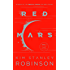 Red Mars (Mars Trilogy Book 1)