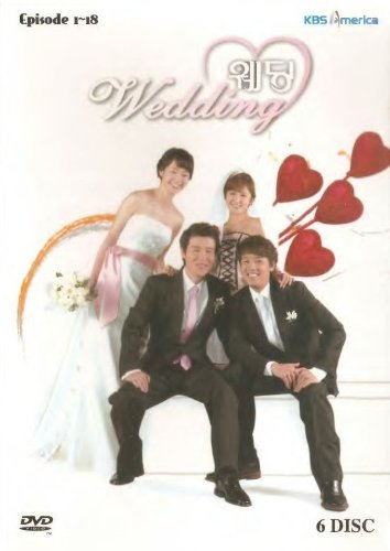 Wedding (Korean drama 2006, NTSC All region, Deluxe version)