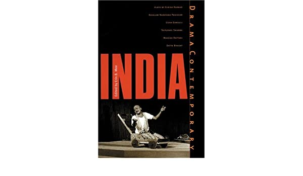 Amazon drama contemporary india 9781555540647 erin mee books fandeluxe Choice Image