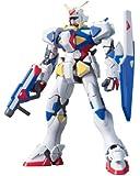 Bandai Hobby #1 Beginning Gundam 1/144 Bandai Gunpla Builders Action Figure