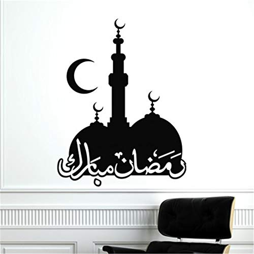 Alitia Quotes Wall Sticker Mural Decal Art Home