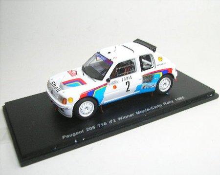 1/43 プジョー205 T16 1985モンテカルロラリー優勝 No.2 ドライバー:A.Vatanen/T.Harryman S1267