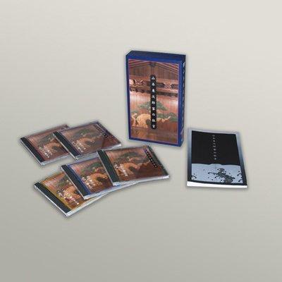 山本東次郎家の狂言 [DVD] B000J3FFEE