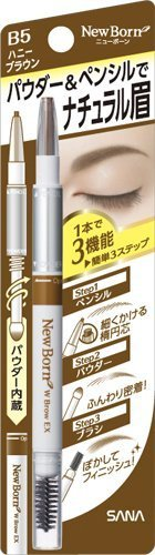 SANA Newborn W Eyebrow Makeup, Ex B5 HONEY BROWN
