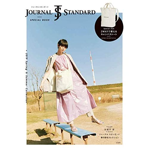 JOURNAL STANDARD SPECIAL BOOK 画像