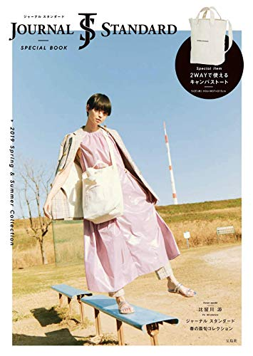 JOURNAL STANDARD SPECIAL BOOK 画像 A