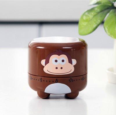 Cartoon animal Mini Kitchen Cooking Mechanical Timer 55 Minutes monkey