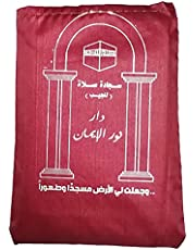 Pocket prayer rug with cover Red