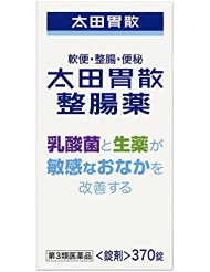 日亚精选 之 日本汉方药合集