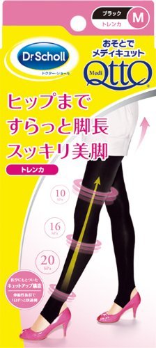 Dr. Scholl Japan Medi Qtto Stirrup Leggings (Size M)