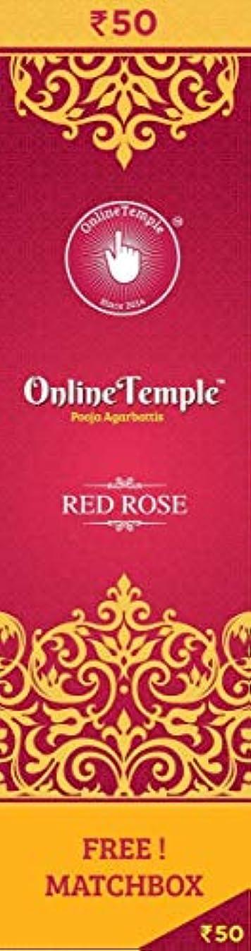素人前者是正するOnline Temple Pooja Agarbattis (Incense Stick) red Rose Fragrance (pack of 2)