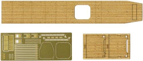 Fujimi Model 1/700 Grade Up Parts No.77 Japan Navy Aircraft Carrier Ryuho only Dedicated Wood Deck Seal