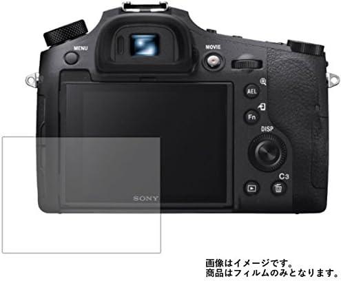 【2枚セット】Sony Cyber-shot DSC-RX10M4 用 液晶保護フィルム ブルーライトカット率 35%以上! 目に優しいスタイリッシュなグレータイプ