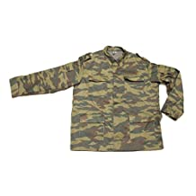 Russian army military BDU summer oldgen combat uniform shirt flora VSR-98