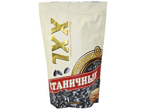 XXL Sunflower Seeds Stanichnye 14 ounce (400 gram). Roasted unsalted. Imported from Russia. Kosher (Snack Size Sunflower Seeds compare prices)