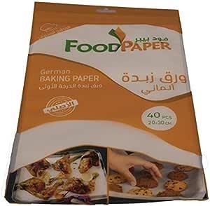 Baking Paper 30 cm x 20 cm/ 24 pcs