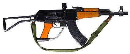 amazon com konkor mk47 2 ak 47 paintball rifle marker paintball