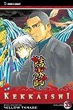 [(Kekkaishi: 33 )] [Author: Yellow Tanabe] [Sep-2012]