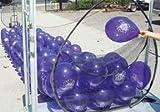 Boss1000 Zippered Wireframe Balloon Drop Net