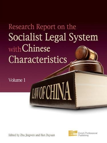 Chinese System Legal (Research Report On The Socialist Legal System With Chinese Characteristics (Volume 1))