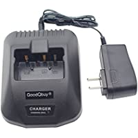 GoodQbuy Rapid Quick Charger For Kenwood Radio TK-2100 TK-2101 TK-2102 TK-2107 TK-3100 TK-3101 TK-3102 TK-3107 KNB-16A KNB-17 KNB-21 KNB-21N KNB-22 KNB-22N