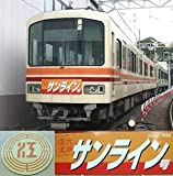 """MODEMO(モデモ) MODEMO(モデモ) 江ノ島電鉄 1500形 """"サンライン号2009"""" (M車)"""