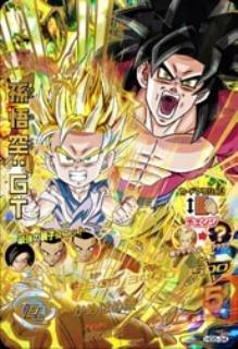 Dragon Ball Heroes / GM5 series / HG5-34 / Goku: GT / change ...