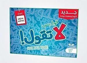 Gool Bs La Tgool Extra Cards set