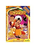 Sindbad [Region Free] (IMPORT) (No English version) by Fumio Kurokawa
