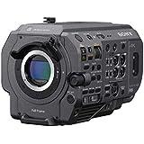 Sony PXW-FX9 XDCAM Full-Frame Camera System