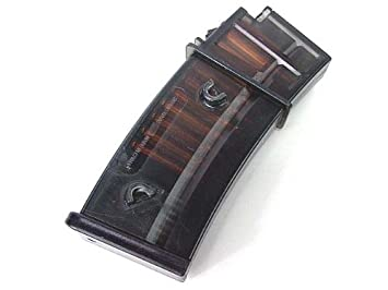 Airsoft Both Elephant 40rd Standard Magazine for G36 Series