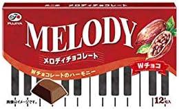 不二家 メロディチョコレート(Wチョコ)12粒X10箱